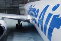 Foto eines Amazon Prime-Flugzeugs