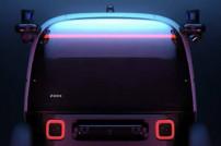 Zoox, Screenshot: Autonomes Roboter-Taxi