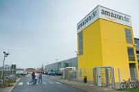 Amazon Banana Tower